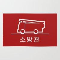 korea Area & Throw Rugs featuring Keep Clear - Korea by Crazy Thoom