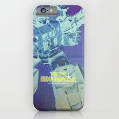 Super-God Masterforce / Super Ginrai Slim Case iPhone 6s