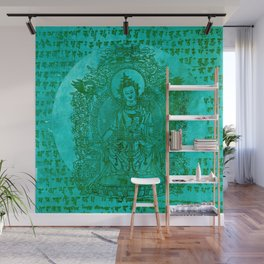 The Enlightened  Wall Mural