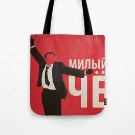 Afonya Tote Bag
