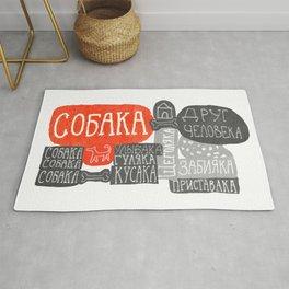 Cyrillic dog pattern Rug