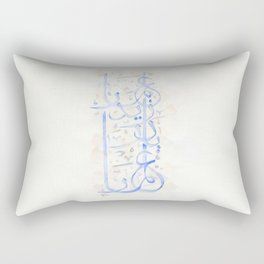عمار يادار زايد Arabic Calligraphy Rectangular Pillow