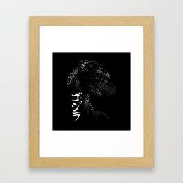 Waterbrushed Dark King 54 Framed Art Print