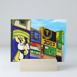 Osaka buildings Mini Art Print