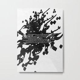 Helvetica 002 Metal Print