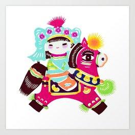 Princess on a Pony Art Print