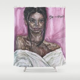 Portrait of Kendall, Coombes Shower Curtain
