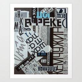Words 2 Art Print