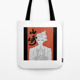 Yamazaki Tote Bag