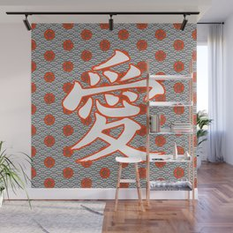 Eastern Love POPPY RED / Japanese character for love Wall Mural