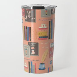 books pattern Travel Mug