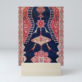 Karabagh Azerbaijan South Caucasus Kelleh Rug Print Mini Art Print