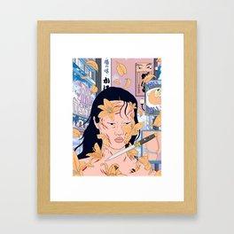 Sweet! Sweet! Framed Art Print
