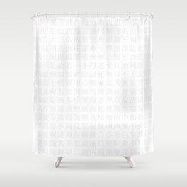 般若心経 HANNYA SHIN GYO -Heart Sutra- Chinese character Shower Curtain