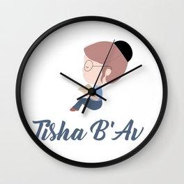 Tisha B'av Torah - The Book of Lamentations Wall Clock