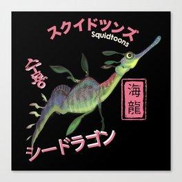 Squidtoons: Weedy Seadragon Canvas Print