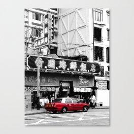 Hong Kong Taxi Canvas Print