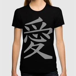 Japanase Love T-shirt