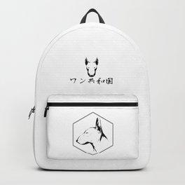 Canine Republic : Bull Terrier Backpack
