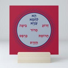 Pesach Passover Hebrew Seder Plate Mini Art Print