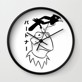 Enjoy the view Wall Clock