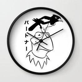 Enjoy the view Wall Clock