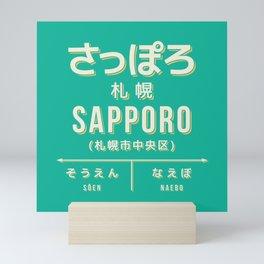 Retro Vintage Japan Train Station Sign - Sapporo Hokkaido Green Mini Art Print