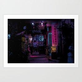 Tokyo Nights / Midnight Diner / Liam Wong Art Print