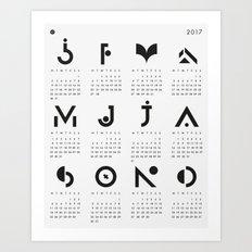 One page poster calendar - 2017 Art Print
