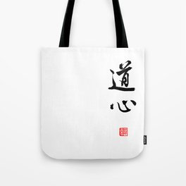 Heart of Tao Tote Bag
