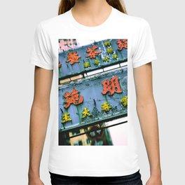 NEON Hong Kong S03 T-shirt