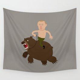 Putin Rider Wall Tapestry