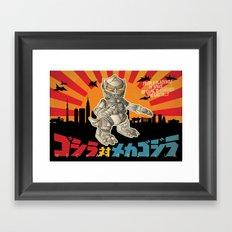 Lil' Mechagodzilla Framed Art Print
