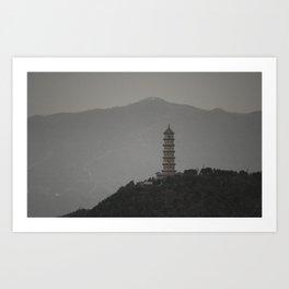 Hillside Pagoda Art Print