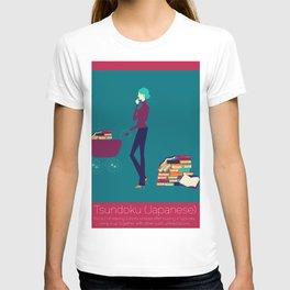 Tsundoku T-shirt
