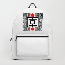Tokyo Sun - Sacred Abstract Minimalism Backpack