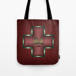 """""""Chaos"""" Chinese Calligraphy on Celtic Cross Tote Bag"""
