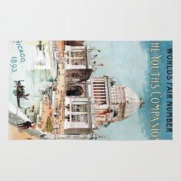 Vintage 1893 Chicago World's fair expo Rug
