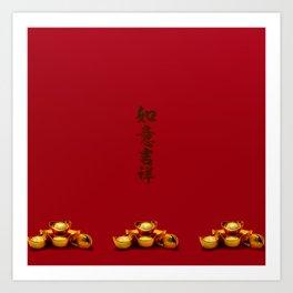 Chinese New Year Greeting Art Print
