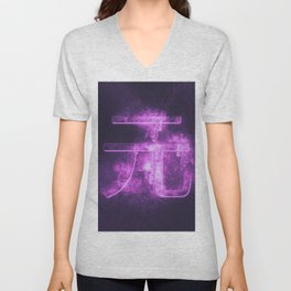 RMB symbol of Chinese currency Yuan Symbol. Monetary currency symbol. Abstract night sky background. Unisex V-Neck