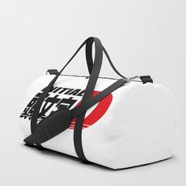 initial Duffle Bag