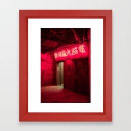 Cyberpunk Kowloon Framed Art Print