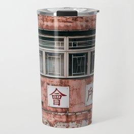 Aging Pink Facade, Hong Kong Travel Mug