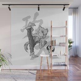 KungFu Zodiac - Dog Wall Mural