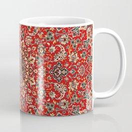 Persian Dreams 2 Coffee Mug