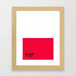 Sashimono - Samboji Framed Art Print