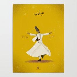 Milawi Poster