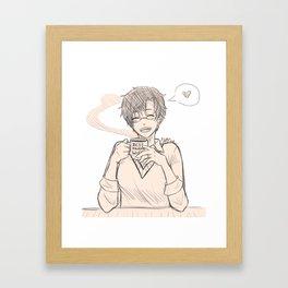 Jaehee - Best Wife Framed Art Print