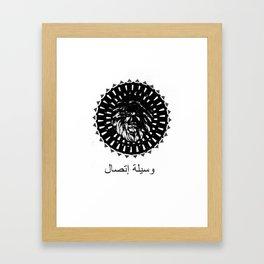 Lion of Juda Framed Art Print