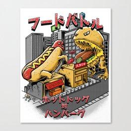 hotdog vs hambuger Canvas Print